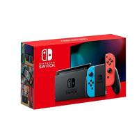 Nintendo 任天堂 Switch续航版 日版/港版/欧版