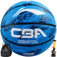 李宁 LI-NING 中小学教学5号篮球CBA联赛训练发泡橡胶材质 蓝球 605-4 *2件