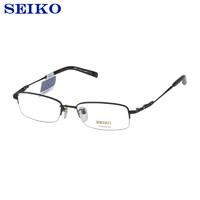 精工眼镜框近视配超轻男女电脑潮框架子时尚半框黑框眼镜架H01061