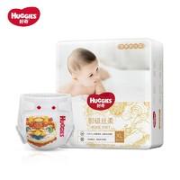 移动专享:HUGGIES 好奇 皇家铂金麒麟 婴儿纸尿裤 XL 30片