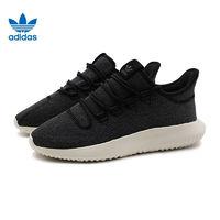 百亿补贴:adidas 阿迪达斯 三叶草 CQ2460 TUBULAR 女士跑步鞋