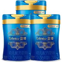 美赞臣蓝臻3段Enfinitas奶粉900g(12-36月龄)荷兰进口 3罐