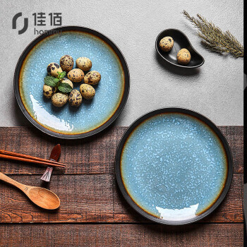 PLUS会员:hommy 佳佰 陶瓷西餐盘 8.5英寸 2个装