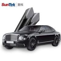 SunTek 圣科 酷爽智选 KS70 KS15 全车贴膜 深色