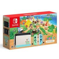 Nintendo 任天堂 日版 switch主机 蓝绿限定(含游戏)