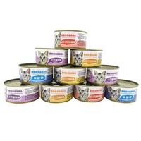 哈瑞 猫零食罐头 170g*6罐 多种口味
