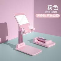 SIBAOLU 斯宝路 伸缩折叠多功能手机支架 粉色