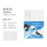 Kinbor DTB40039 聆系列 硬面手帐本 B6  80g 120张