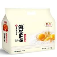 金龙鱼 鲜鸡蛋麦芯挂面  1.75KG *2件 +凑单品
