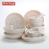 J.ZAO 京东京造 春の樱系列 日式陶瓷餐具套装 20头