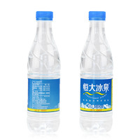 恒大冰泉 长白山 天然弱碱性矿泉水 500ml *24瓶