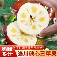 洛川冰糖心丑苹果脆甜新鲜现摘10斤装80-85mm大果