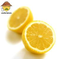 uncle lemon 安岳新鲜黄柠檬 3斤