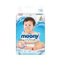 Moony 尤妮佳 纸尿裤 M64片