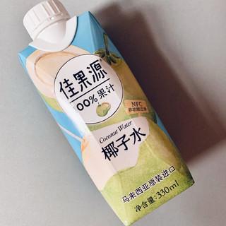 好喝不胖还健康-佳果园NFC椰子水