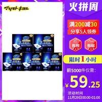 日本松本清 尤妮佳1/2省水脸部湿敷化妆棉卸妆棉40片*5盒