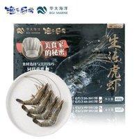 京东PLUS会员:渔乐厨房 活冻马来西亚黑虎虾 400g  *4件