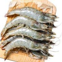 京东PLUS会员:富达亿品 国产白虾 320g *4件