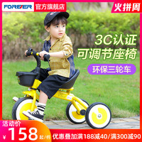 永久儿童三轮车1-3岁宝宝脚踏车小孩童车婴儿手推车幼儿自行车子(SJ-101B 魅力红)