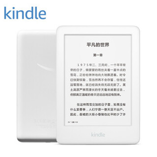 Kindle 电子书阅读器 电纸书 青春版8G 白色