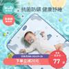 KUB可优比婴儿凉席冰丝新生儿宝宝透气婴儿床凉席儿童幼儿园夏季(100cm×56cm、抗菌防螨升级款-水果派对-静谧蓝.)