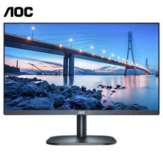AOC 27英寸玄英质感黑 微框 IPS技术屏 广视角 低蓝光爱眼 可壁挂 电脑办公液晶显示器 27B2H