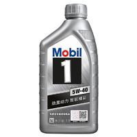 美孚美孚1号 全合成机油 5W-40 SN级 1L *3件