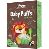 禾泱泱(Rivsea)婴幼儿有机泡芙条米饼菠菜味原装进口宝宝零食(6个月以上适用) +凑单品