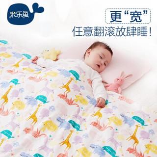 米乐鱼 儿童被子四季通用纱布夹棉被宝宝幼儿园盖毯保暖不闷可水洗 太空乐园150*120cm *2件