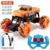 贝利雅 玩具车遥控充电特技车