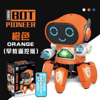 贝利雅 早教智能遥控版机器人(75个早教内容)