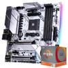 七彩虹 CVN X570M GAMING FROZEN+AMD锐龙9 3950X板U游戏套装/主板+CPU套装