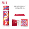 SK-II神仙水230ml护肤品套装化妆品礼盒(礼盒内赠洁面+清莹露)街头艺术限定版 (红色) SK2 提亮肤色