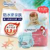 babydream 婴儿防水游泳纸尿裤 M号11片 *2件