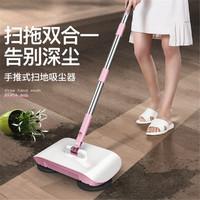 家用扫把簸箕手推式扫地机拖地一体机礼品拖把扫地机