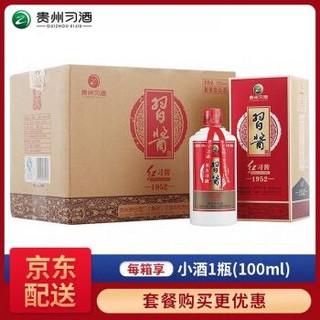茅台集团习酒红习酱1952 53度 500ml 6瓶 整箱白酒 口感酱香