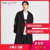MECITY男装韩版潮流黑色罗纹拼接系带大衣外套 *2件