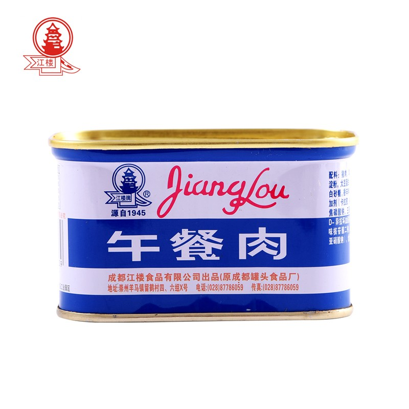 江楼牌 午餐肉罐头 200gx3罐