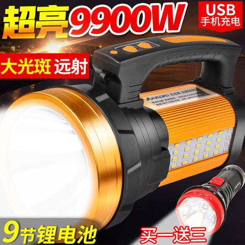 手电筒强光充电户外超亮远射led大功率家用手提巡逻矿氙气探照灯 *8件