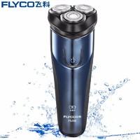 FLYCO 飞科 FS368 电动剃须刀
