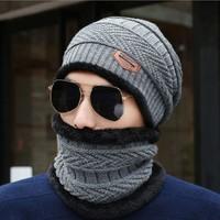姒桀针织加绒套头毛线帽+围脖 4色可选