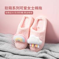 MINISO 名创优品 宝可梦系列棉拖鞋