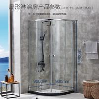 1日0点:JOMOO 九牧 M3E11 一体式扇形淋浴房