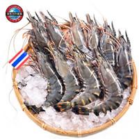 京觅 泰国活冻黑虎虾(大号)400g*3件+马来西亚活冻黑虎虾400g(特大号)*3件