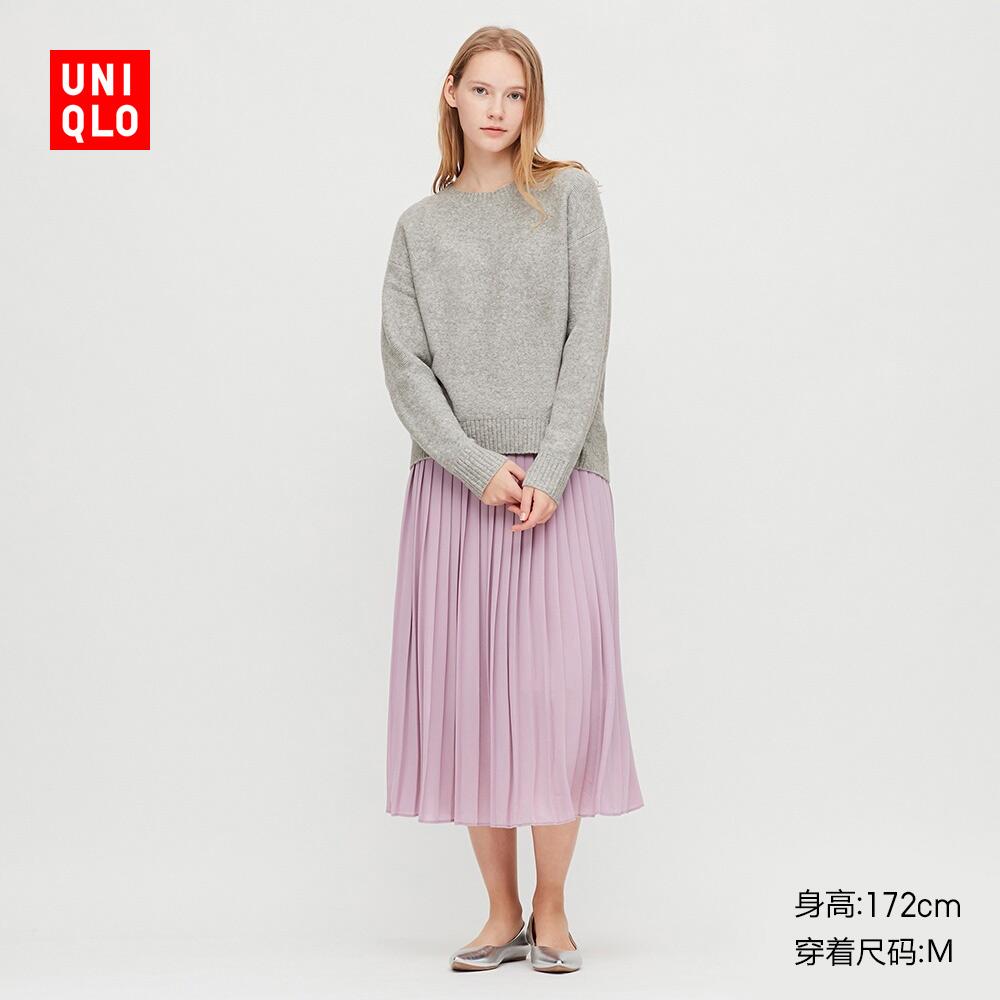 UNIQLO 优衣库 426944  女士圆领针织衫