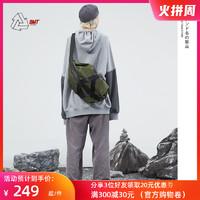 omt潮牌斜挎包男单肩包日系邮差包男士包包潮流工装背包机能挎包