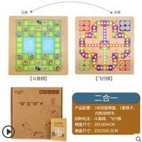 Dan Ni Qi Te 丹妮奇特 7601 儿童多功能游戏棋