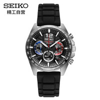 SEIKO 精工 CHRONOGRAPH系列 SSB347P1 男士石英手表