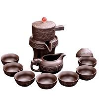 研艺 紫砂半自动茶具套装