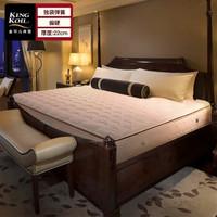 KING KOIL 金可儿 星空 诺富特酒店款 弹簧床垫 180*200*22cm